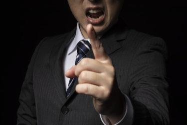 B型肝炎給付金訴訟を起こす為に知っておくべき事前知識